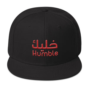Stay Humble with Arabic Calligraphy- Khalik Mutawadaa