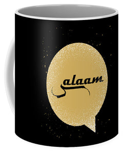 Salaam Typography In Arabic And English  - Mug