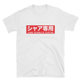 Anime, Shirt - Super Wasabi