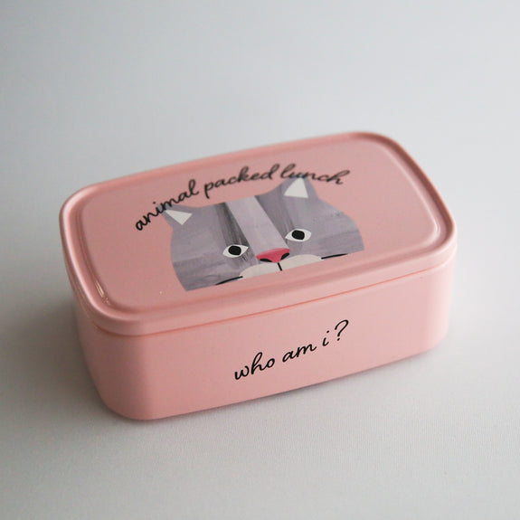 who am i? : animal packed lunchbox