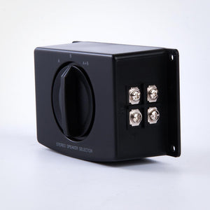 1x2 Stereo Speaker Switch