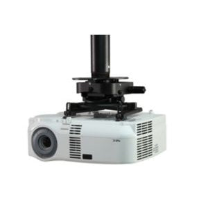 Peerless-AV PRGS-UNV-S Projector Mount - up to 50lbs, Silver