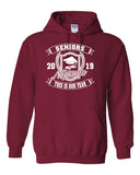 NHS Senior Sweatshirt