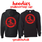 Branch: Sweatshirt- Zip up or Pullover