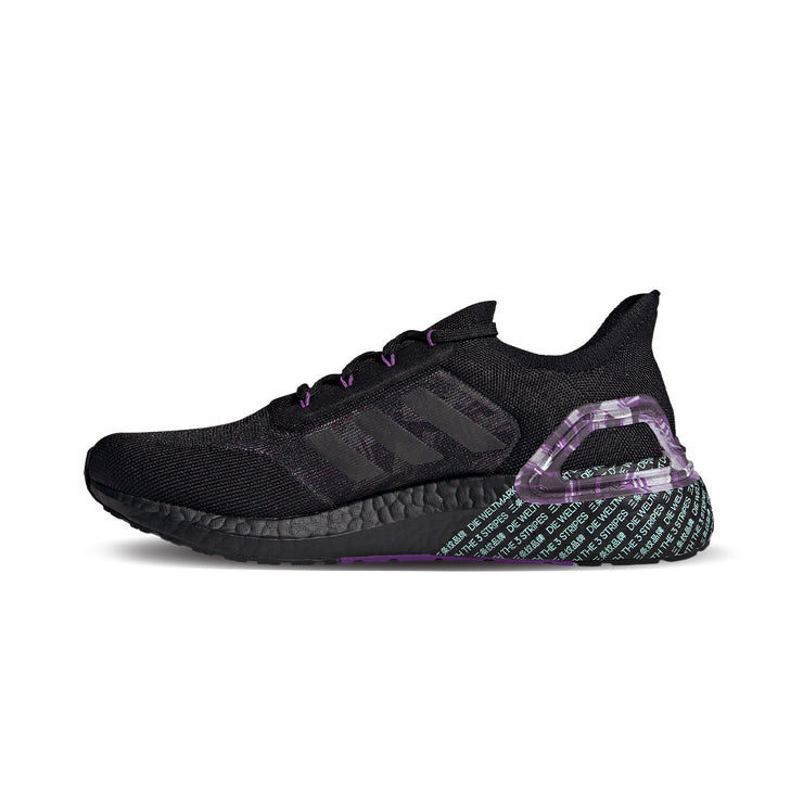 ADIDAS ULTRABOOST 20 CITYLIGHT
