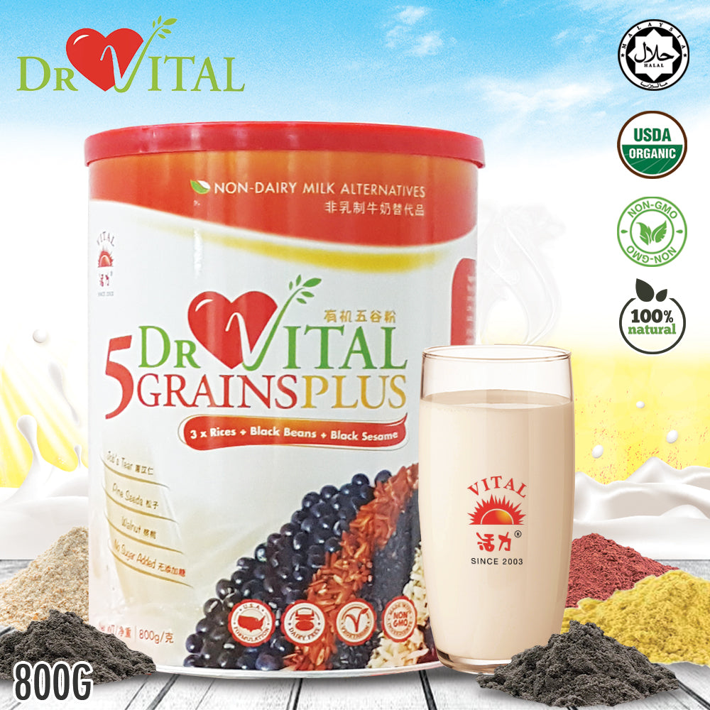 ❤DR VITAL❤ ORGANIC 5 GRAINS PLUS❤ 800G ❤ GST ABSORBED! ❤