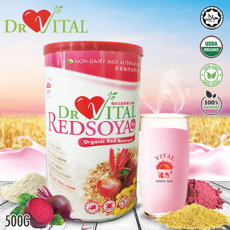 ❤DR VITAL❤ ORGANIC RED SOYA PLUS❤ 500G ❤ GST ABSORBED! ❤