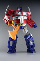 [Ready to Ship] KO MP10x metallic version