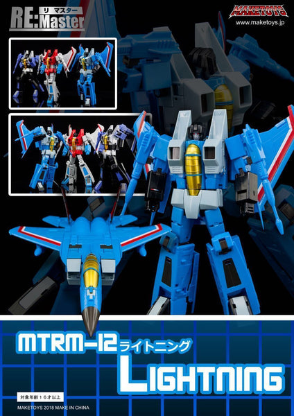 [Indent] Maketoys MTRM 13 Lightning