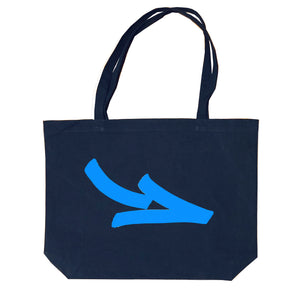 Blue Arrow tote