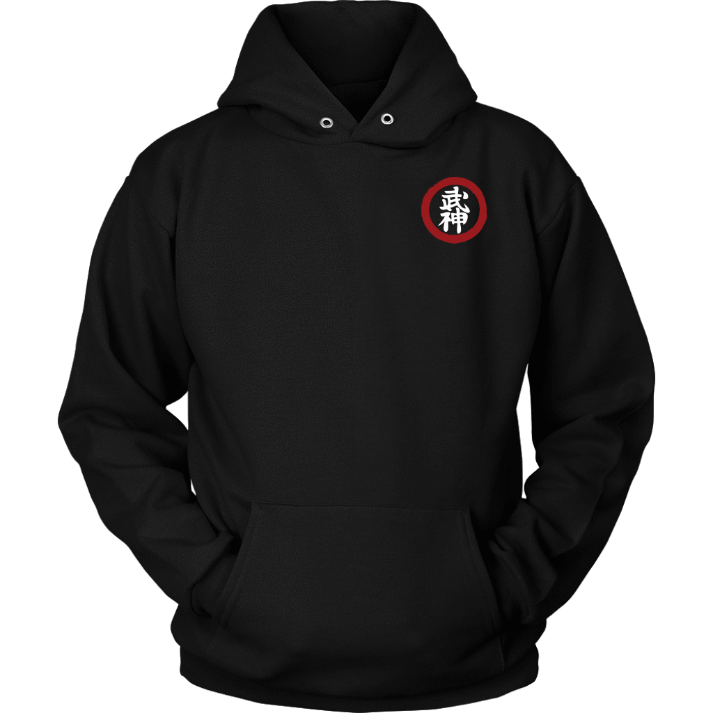 Breath Life Into The Weapon - Bujinkan Hoodie S Bujinkan Hoodie - TuWillows