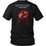 Breath Life Into The Weapon - Bujinkan Tshirt & Hoodie District Unisex Shirt / S Bujinkan Tshirt & Hoodie - TuWillows