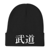 Budo Kanji - Black - Knit Beanie Budo Hat - TuWillows