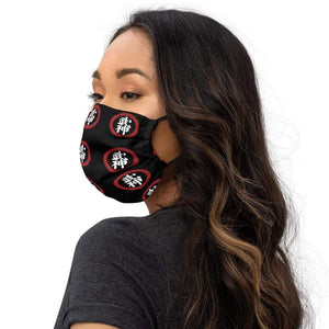 Bujinkan Face Mask Black - TuWillows