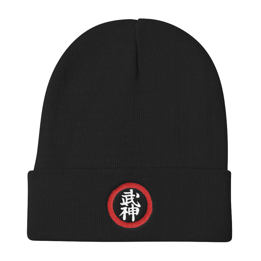 Bujinkan Kanji in a Red Circle - Knit Beanie Bujinkan Hat - TuWillows
