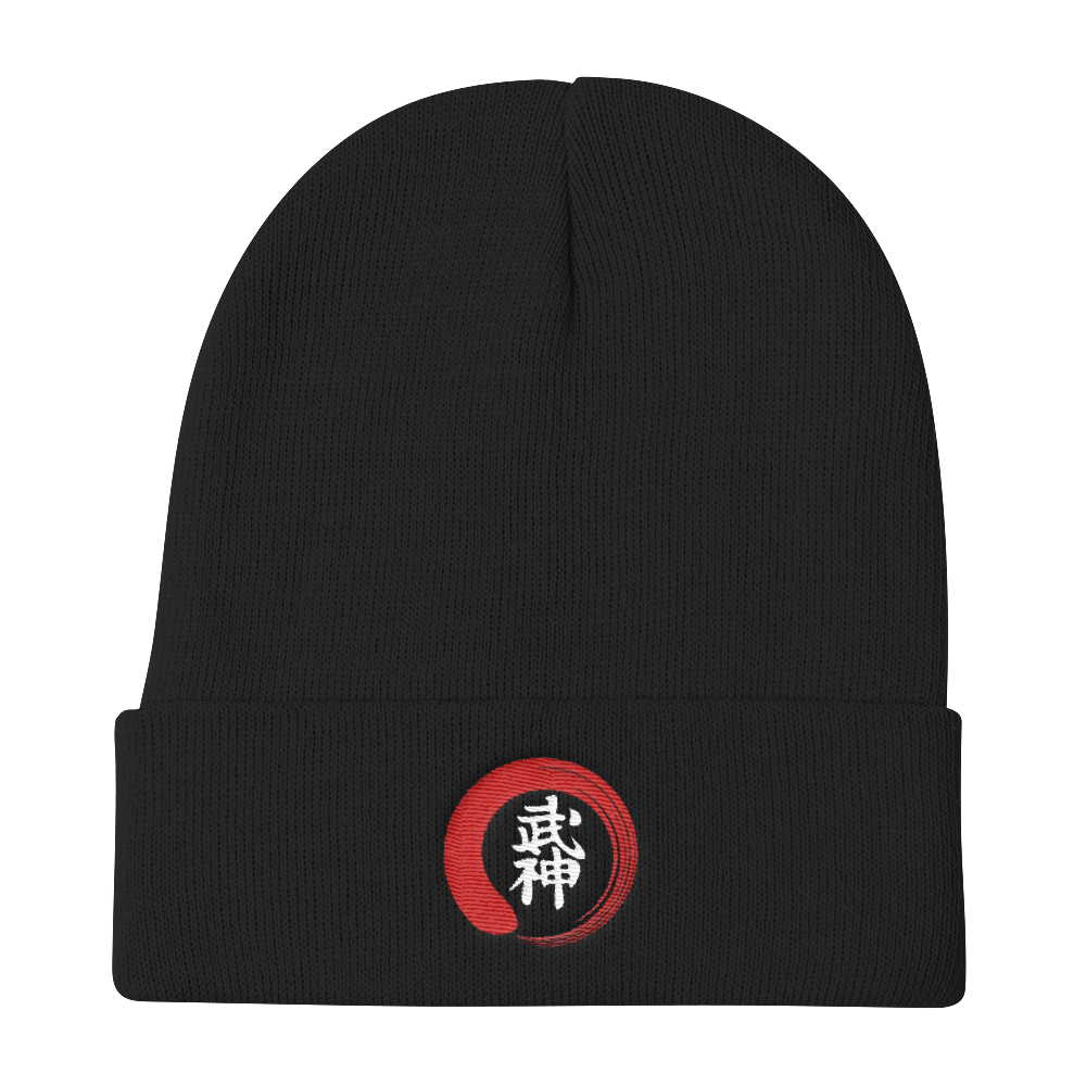 Bujinkan Kanji in an Incomplete Red Circle - Knit Beanie Bujinkan Hat - TuWillows