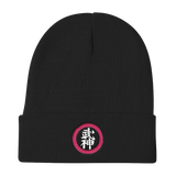 Bujinkan Kanji in Pink Circle - Knit Beanie Bujinkan Hat - TuWillows
