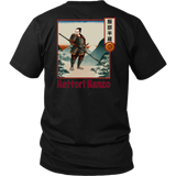 Hattori Hanzo - Famous Ninja Tshirt & Hoodie District Unisex Shirt / Black / S T-shirt - TuWillows