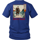 Hattori Hanzo - Famous Ninja Tshirt & Hoodie District Unisex Shirt / Royal Blue / S T-shirt - TuWillows