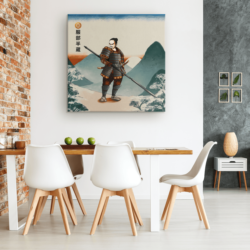 Hattori Hanzo of Iga - Canvas Art 2 Canvas Wall Art 3 - TuWillows