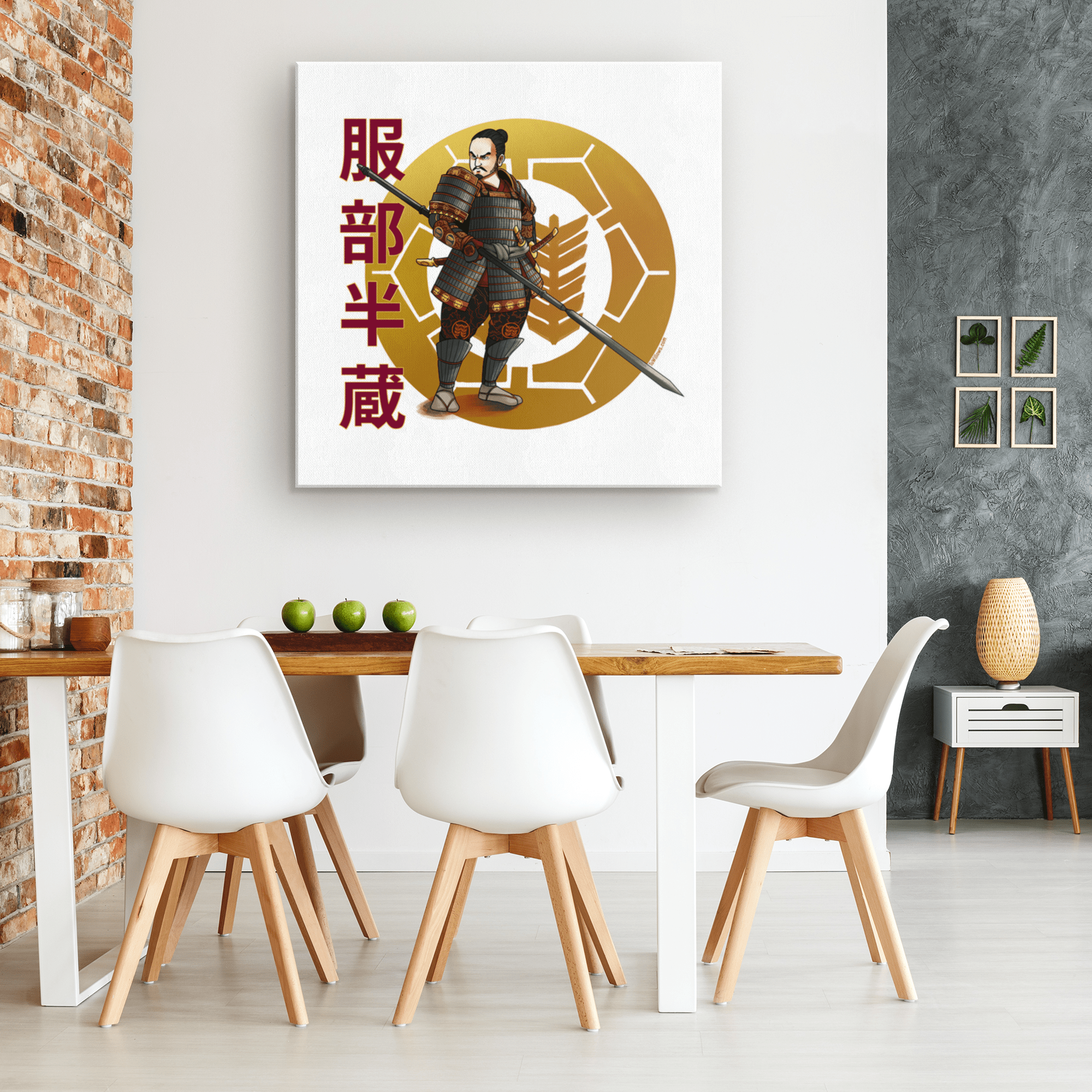 Hattori Hanzo's Spear - Canvas Art Canvas Wall Art 3 - TuWillows