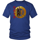 Hattori Hanzo's Spear  - Famous Ninja Tshirt & Hoodie District Unisex Shirt / Royal Blue / S T-shirt - TuWillows