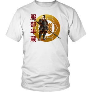 Hattori Hanzo's Spear  - Famous Ninja Tshirt & Hoodie District Unisex Shirt / White / S T-shirt - TuWillows