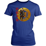 Hattori Hanzo's Spear  - Famous Ninja Tshirt & Hoodie District Womens Shirt / Royal Blue / XS T-shirt - TuWillows