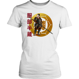Hattori Hanzo's Spear  - Famous Ninja Tshirt & Hoodie District Womens Shirt / White / XS T-shirt - TuWillows