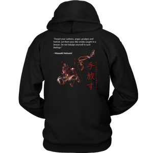 Let Them Pass Like Smoke - Bujinkan Hoodie S Bujinkan Hoodie - TuWillows