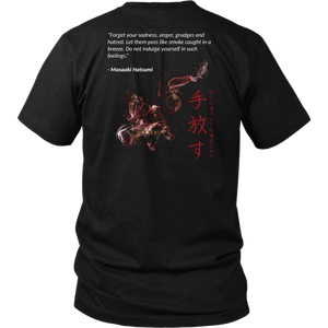 Let Them Pass Like Smoke - Bujinkan Tshirt & Hoodie District Unisex Shirt / S Bujinkan Tshirt & Hoodie - TuWillows