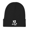 Ninja Kanji - Black - Knit Beanie Ninja Hat - TuWillows
