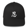 Ninja Kanji - Black - Structured Twill Cap S/M Ninja Hat - TuWillows