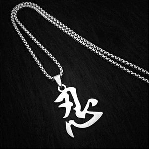 Ninja Kanji Necklace - TuWillows