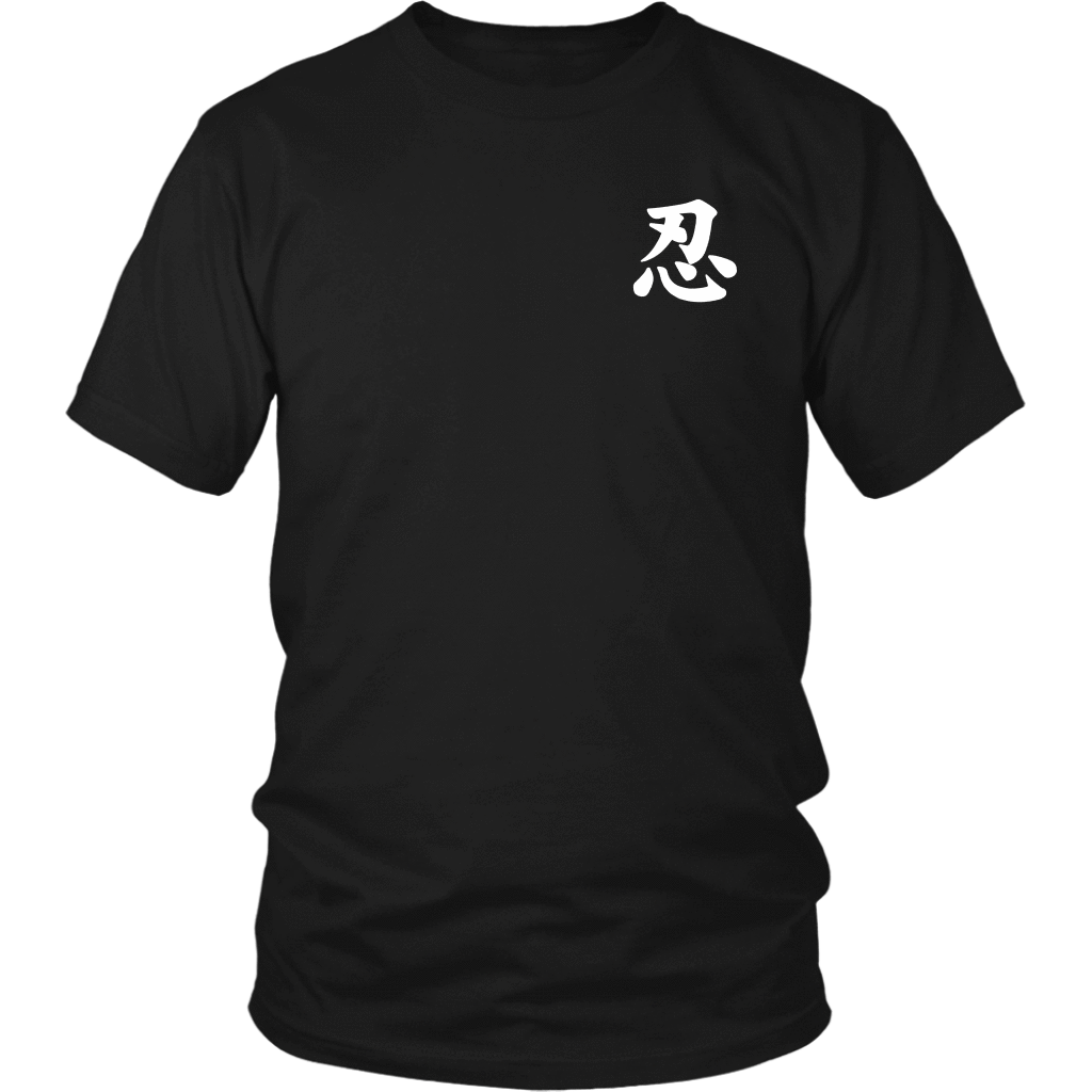 Ninja Kanji - Ninja Tshirt & Hoodie District Unisex Shirt / S T-shirt - TuWillows