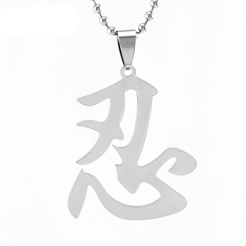 Ninja Necklace Just Pay Shipping!!! - TuWillows