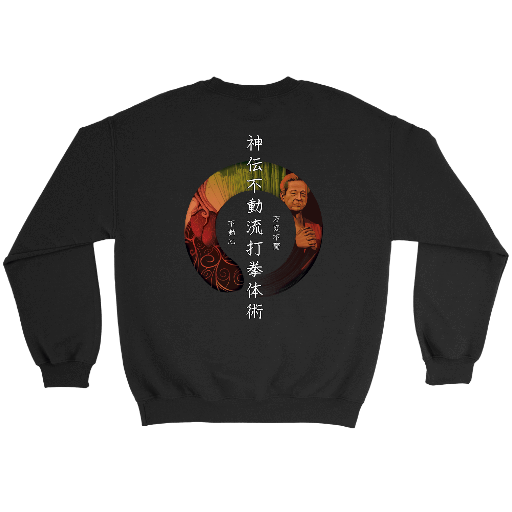 Shinden Fudo Ryū Dakentai jutsu - Bujinkan Sweater T-shirt - TuWillows