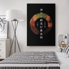 Shinden Fudo Ryū Dakentai jutsu - Wall Art Canvas Wall Art 3 - TuWillows