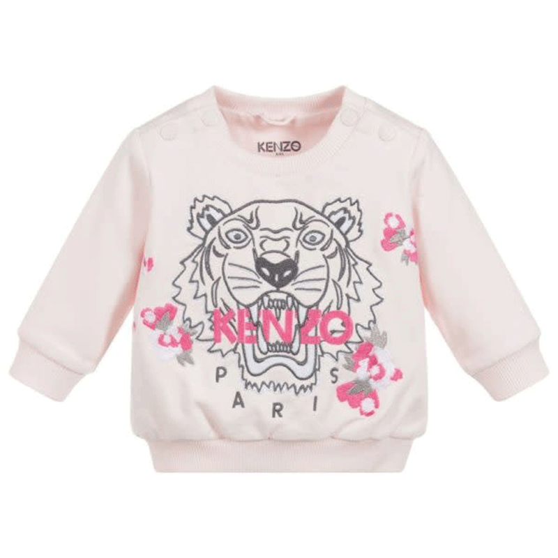 TIGER MG 2, LIGHT PINK - Cemarose Children's Fashion Boutique