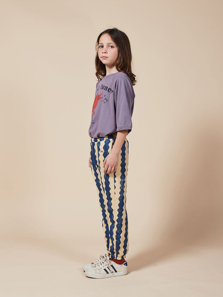 Columns Jogging Pants - Cemarose Children's Fashion Boutique