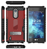 TRI-SHIELD CASE STAND CARD SLOT STRAP for LG Aristo 2 Plus, Tribute Dynasty