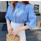 Load image into Gallery viewer, Sky Blue Blouse