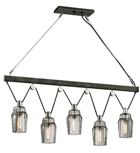 Citizen Five Light Linear Pendant by Troy Lighting
