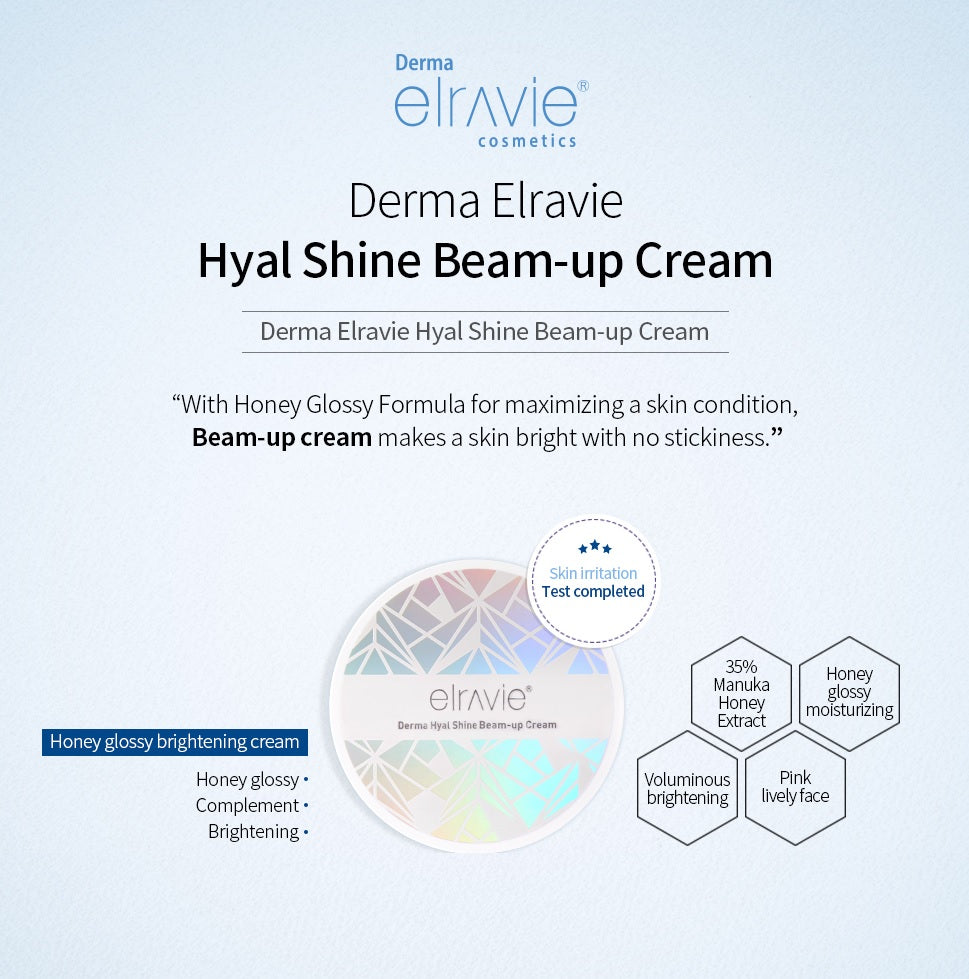 Derma Elravie Hyal Shine Beam-up Cream HooksKorea 1