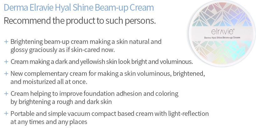 Derma Elravie Hyal Shine Beam-up Cream HooksKorea 8