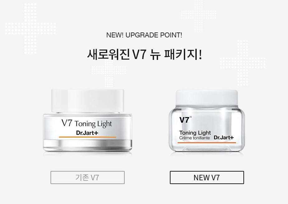 Drjart v7 toning light hookskorea
