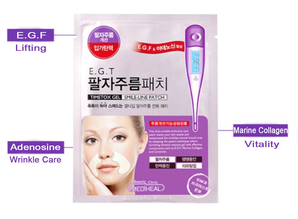 mediheal EGT timetox gel smile line patch