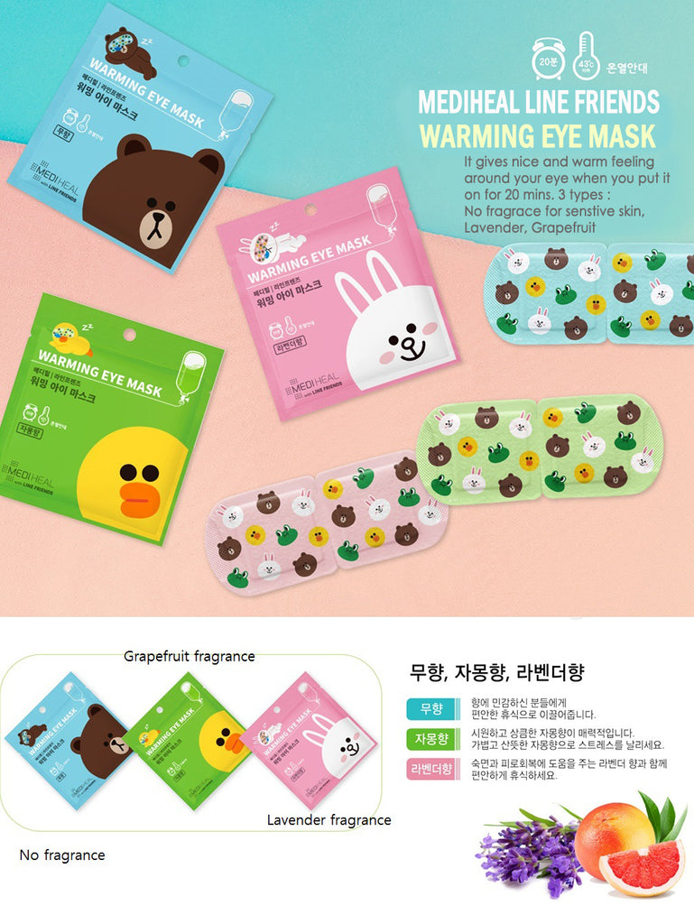 mediheal line friends warming eye mask(10pcs1box)