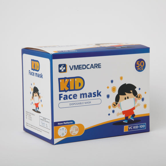 Kids Masks 100  (50 pcs)