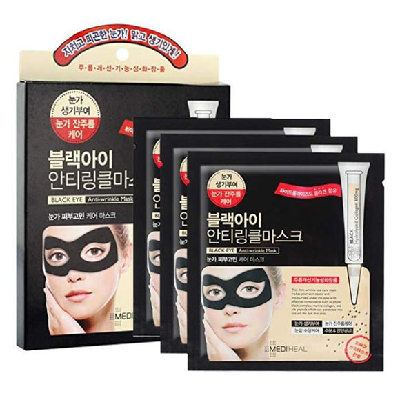 Mediheal Black Eye Anti-wrinkle Mask(3pcs / 1box), Sheet Mask, mediheal, www.hookskorea.com - www.hookskorea.com